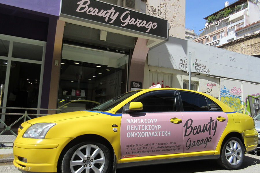 Διαφήμιση σε ταξί - taxi ad, Beauty Garage, by TAXI Communications Advertising Agency - taxicomm.gr