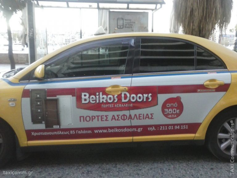 Διαφήμιση σε ταξί - taxi ad, Beikos Doors, by TAXI Communications Advertising Agency - taxicomm.gr