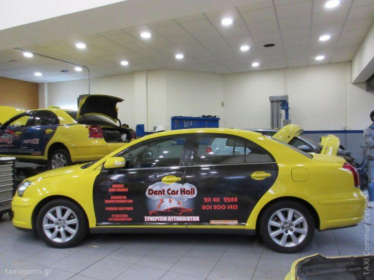 Διαφήμιση σε ταξί - taxi ad, Dent Car Hail, by TAXI Communications Advertising Agency - taxicomm.gr