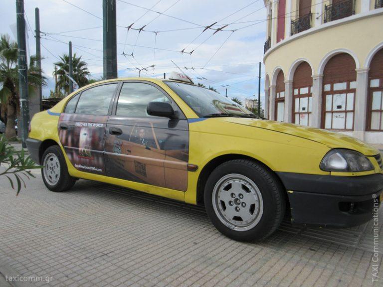 Διαφήμιση σε ταξί - taxi ad, Double Vision, by TAXI Communications Advertising Agency - taxicomm.gr