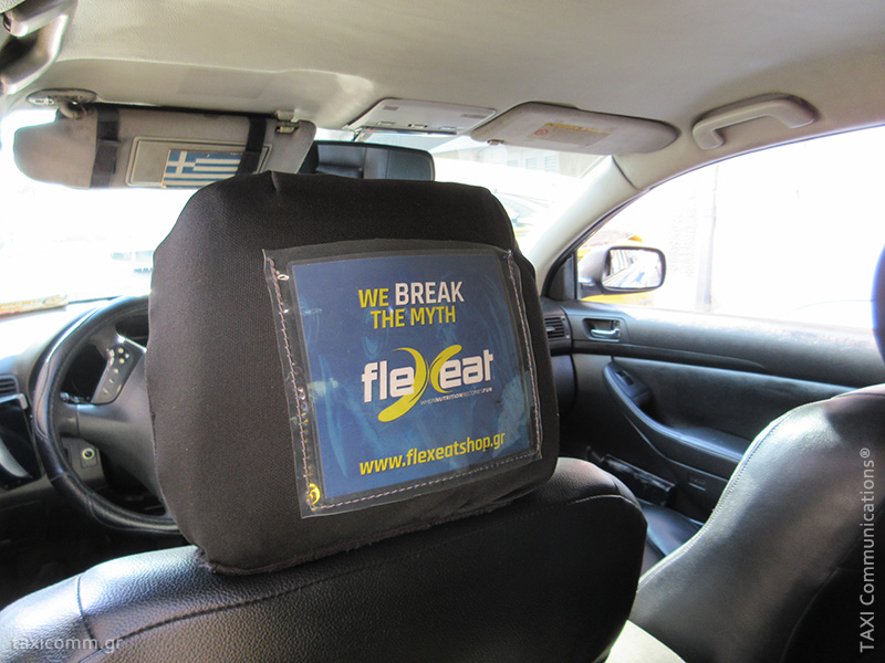Διαφήμιση σε ταξί - taxi ad, Flexeat, by TAXI Communications Advertising Agency - taxicomm.gr