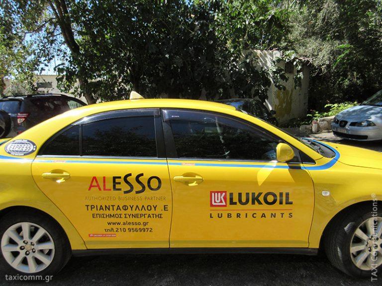 Διαφήμιση σε ταξί - taxi ad, Lukoil, by TAXI Communications Advertising Agency - taxicomm.gr