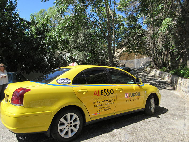 Διαφήμιση σε ταξί - taxi ad, Lukoil, by TAXI Communications Advertising Agency - taxicomm.gr