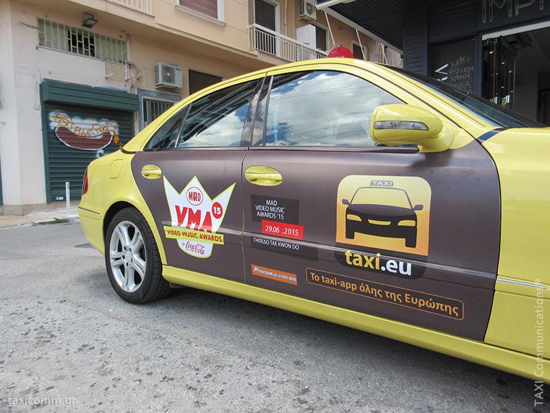 Διαφήμιση σε ταξί - taxi ad, MAD Video Music Awards, by TAXI Communications Advertising Agency - taxicomm.gr