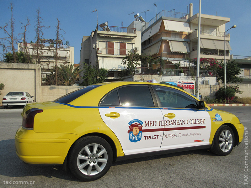 Διαφήμιση σε ταξί - taxi ad, Mediterranean College 2016, by TAXI Communications Advertising Agency - taxicomm.gr