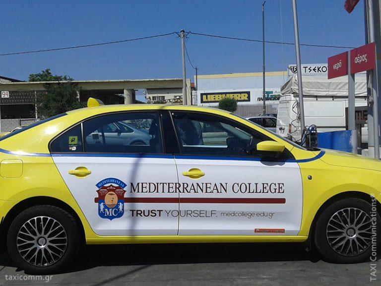 Διαφήμιση σε ταξί - taxi ad, Mediterranean College 2016, by TAXI Communications Advertising Agency - taxicomm.gr