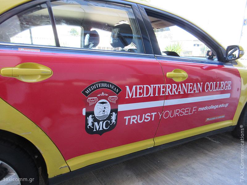 Διαφήμιση σε ταξί - taxi ad, Mediterranean College 2017, by TAXI Communications Advertising Agency - taxicomm.gr