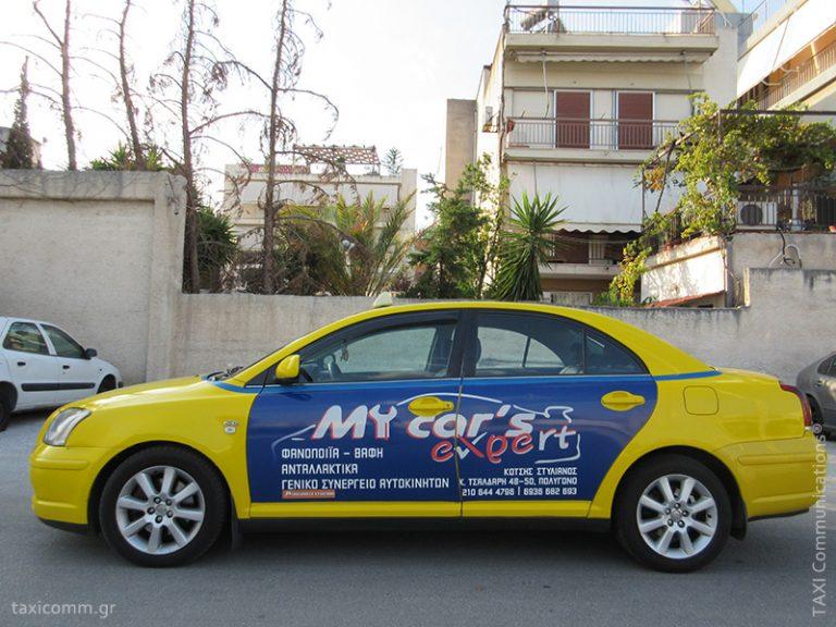 Διαφήμιση σε ταξί - taxi ad, My Car's Expert 2014, by TAXI Communications Advertising Agency - taxicomm.gr