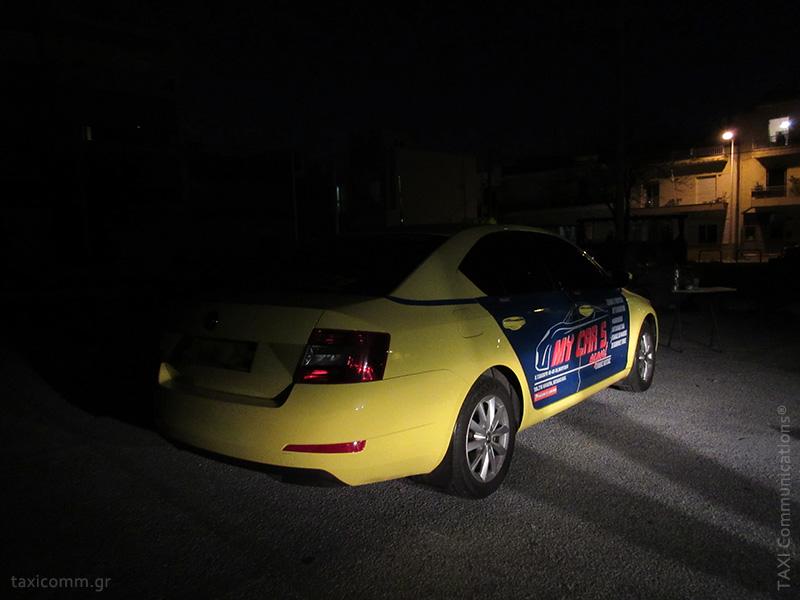Διαφήμιση σε ταξί - taxi ad, My Car's Expert 2015, by TAXI Communications Advertising Agency - taxicomm.gr
