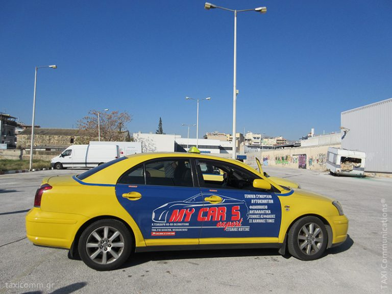 Διαφήμιση σε ταξί - taxi ad, My Car's Expert 2015, by TAXI Communications Advertising Agency - taxicomm.gr