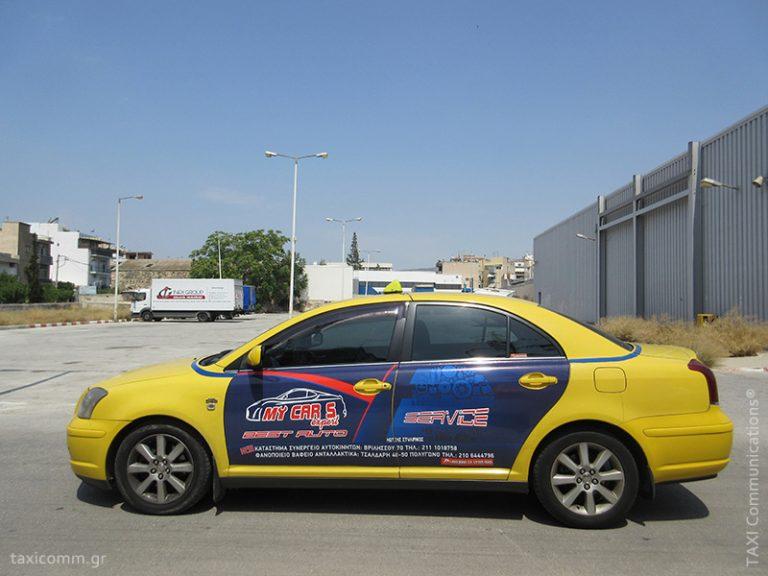 Διαφήμιση σε ταξί - taxi ad, My Car's Expert 2016, by TAXI Communications Advertising Agency - taxicomm.gr