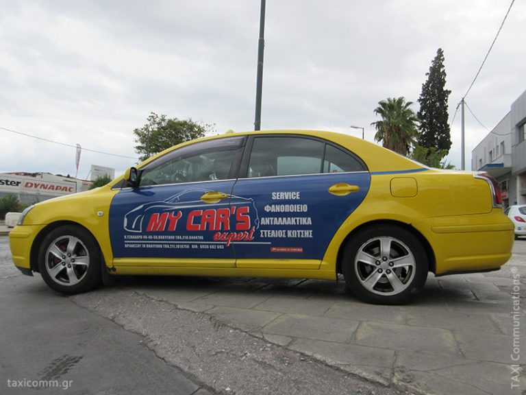 Διαφήμιση σε ταξί - taxi ad, My Car's Expert 2017, by TAXI Communications Advertising Agency - taxicomm.gr