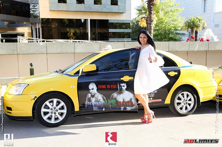 Διαφήμιση σε ταξί - taxi ad, No Limits, by TAXI Communications Advertising Agency - taxicomm.gr