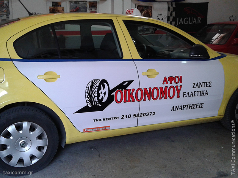 Διαφήμιση σε ταξί - taxi ad, Οικονόμου, by TAXI Communications Advertising Agency - taxicomm.gr
