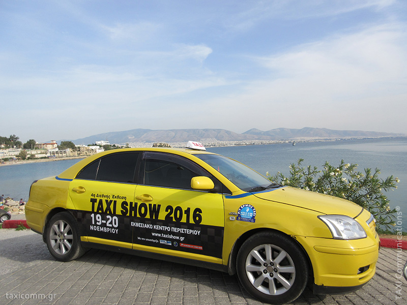 Διαφήμιση σε ταξί - taxi ad, Taxi Show 2016, by TAXI Communications Advertising Agency - taxicomm.gr