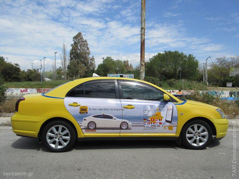 Διαφήμιση σε ταξί - taxi ad, Taxi.eu, by TAXI Communications Advertising Agency - taxicomm.gr