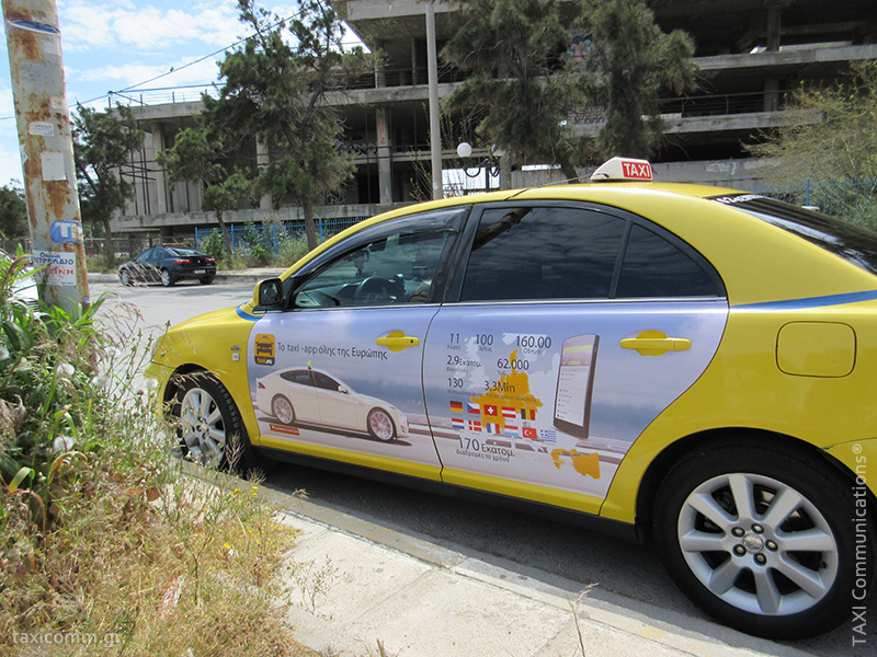Διαφήμιση σε ταξί - taxi ad, Taxi.eu, by TAXI Communications Advertising Agency - taxicomm.gr