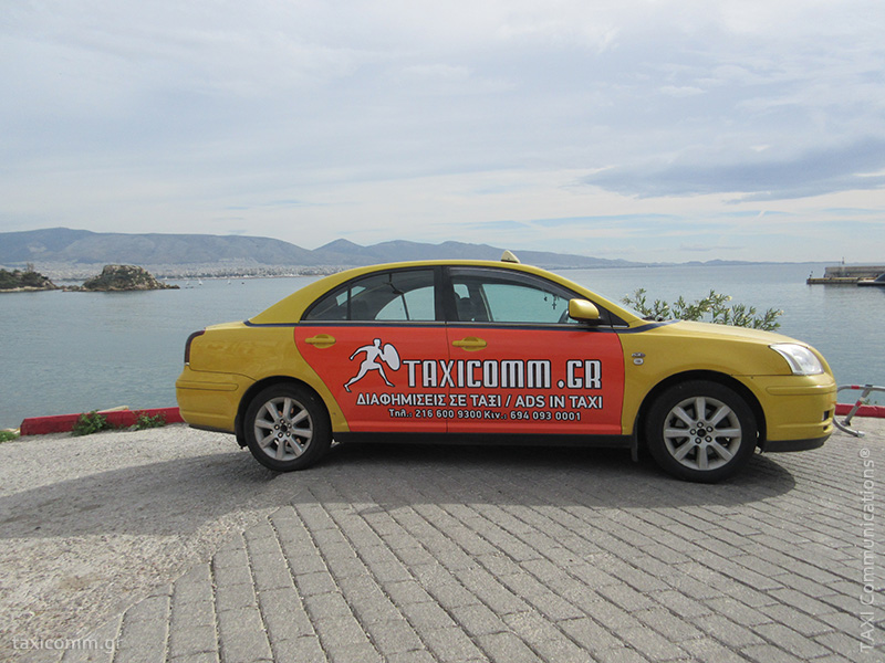 Διαφήμιση σε ταξί - taxi ad, TaxiComm.gr, by TAXI Communications Advertising Agency - taxicomm.gr
