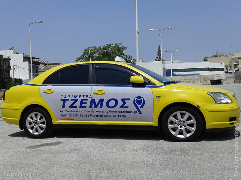 Διαφήμιση σε ταξί - taxi ad, Τζέμος, by TAXI Communications Advertising Agency - taxicomm.gr