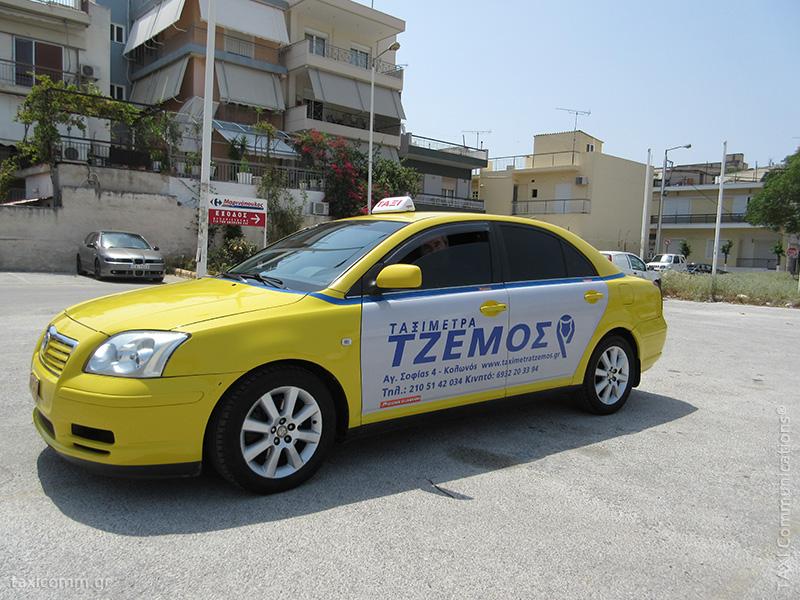 Διαφήμιση σε ταξί - taxi ad, Τζέμος, by TAXI Communications Advertising Agency - taxicomm.gr