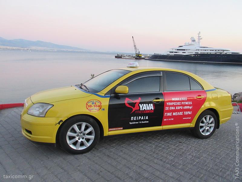 Διαφήμιση σε ταξί - taxi ad, Yava Πειραιά, by TAXI Communications Advertising Agency - taxicomm.gr