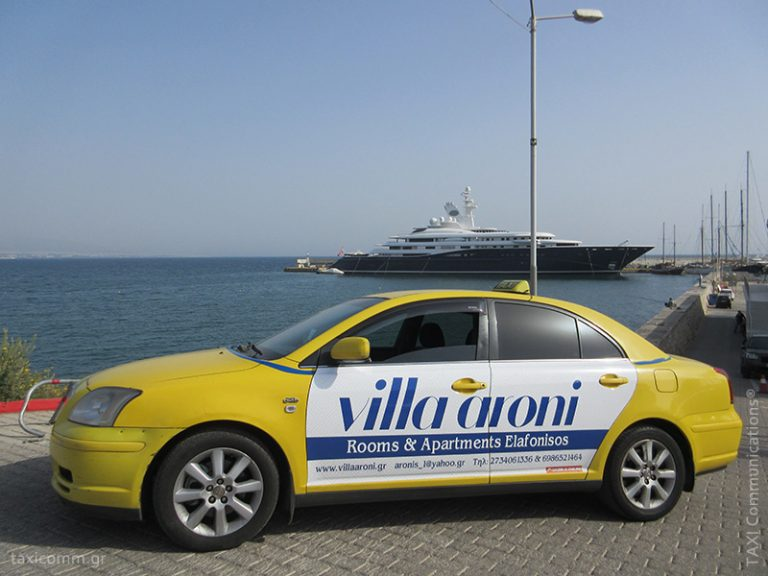 Διαφήμιση σε ταξί - taxi ad, Villa Aroni, by TAXI Communications Advertising Agency - taxicomm.gr