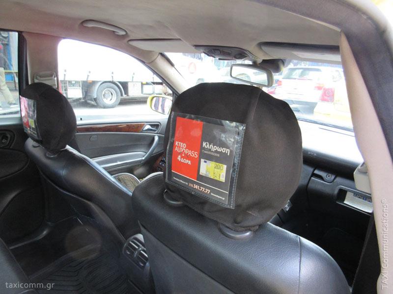 Διαφήμιση σε ταξί - taxi ad, KTEO Autopass, by TAXI Communications Advertising Agency - taxicomm.gr