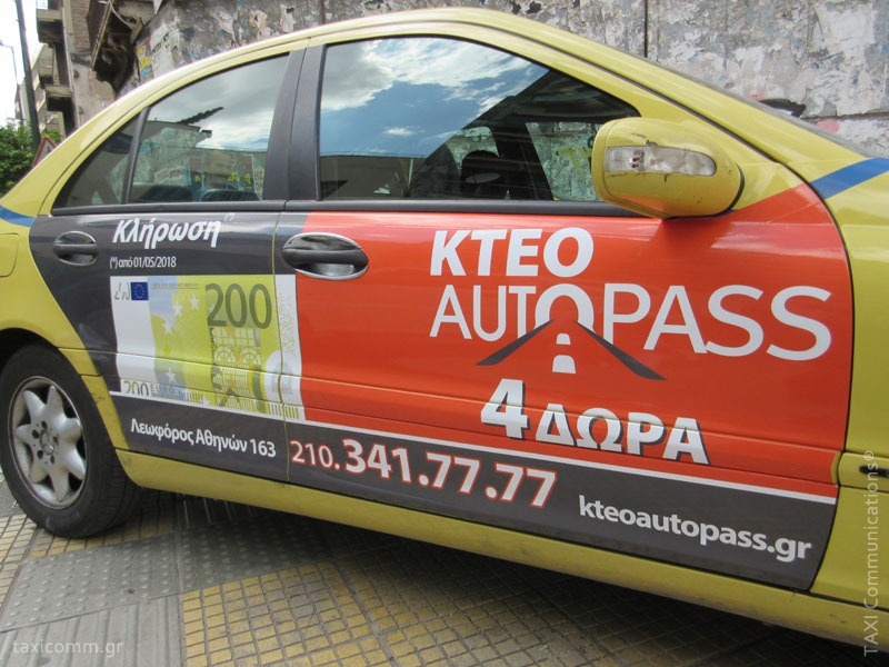 Διαφήμιση σε ταξί - taxi ad, KTEO Autopass, by TAXI Communications Advertising Agency - taxicomm.gr